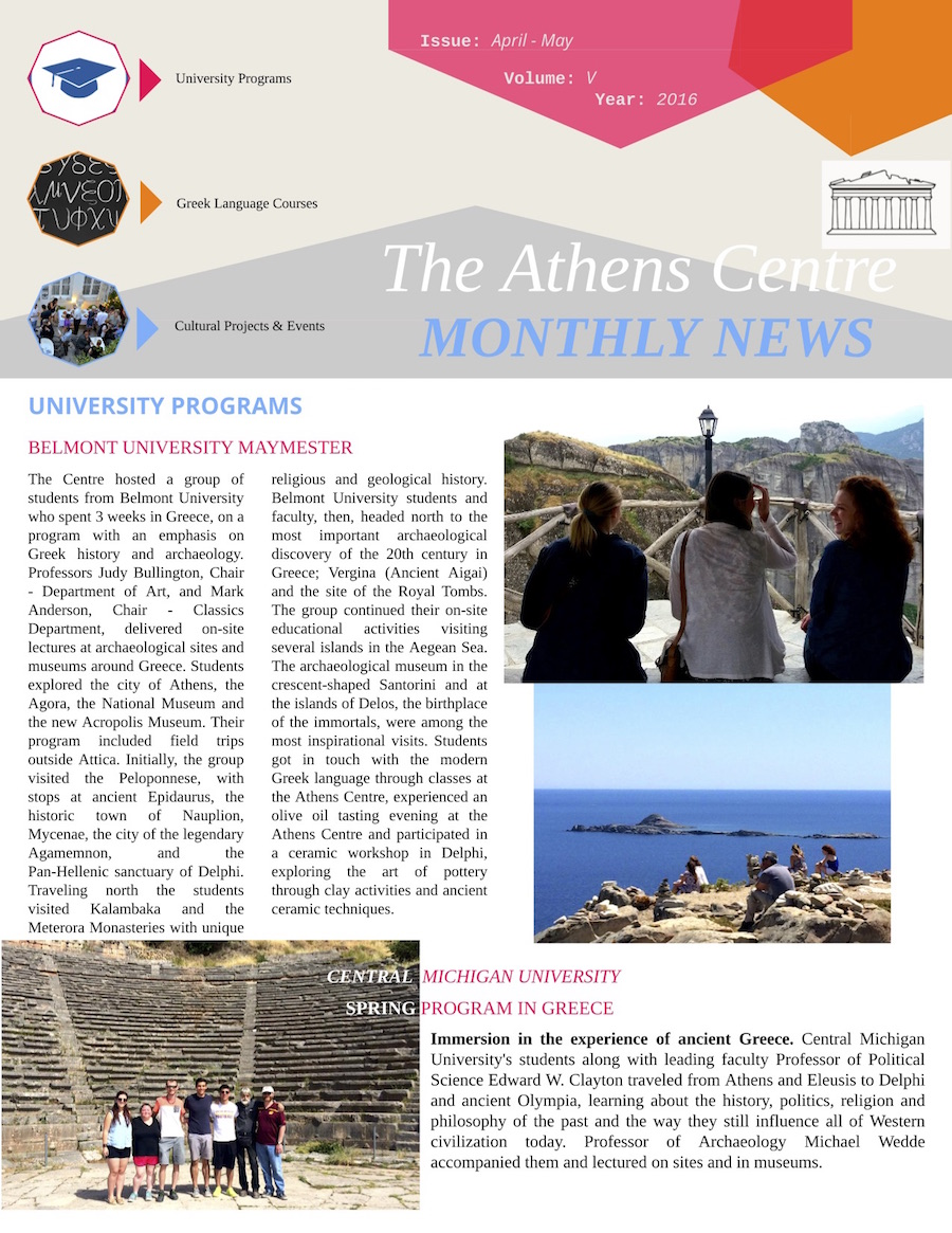 ac-monthly-news_apr-may_2016-2