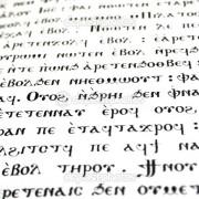 Are Certain Greek Words Untranslatable?