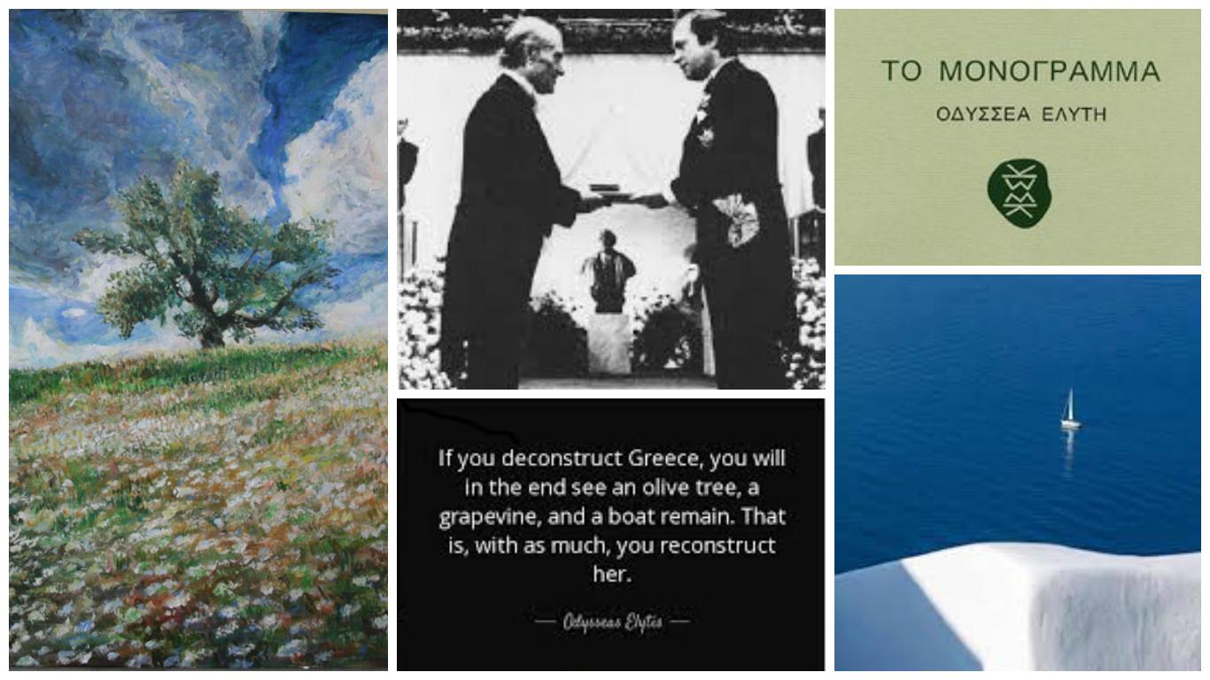 Elytis-collage-2