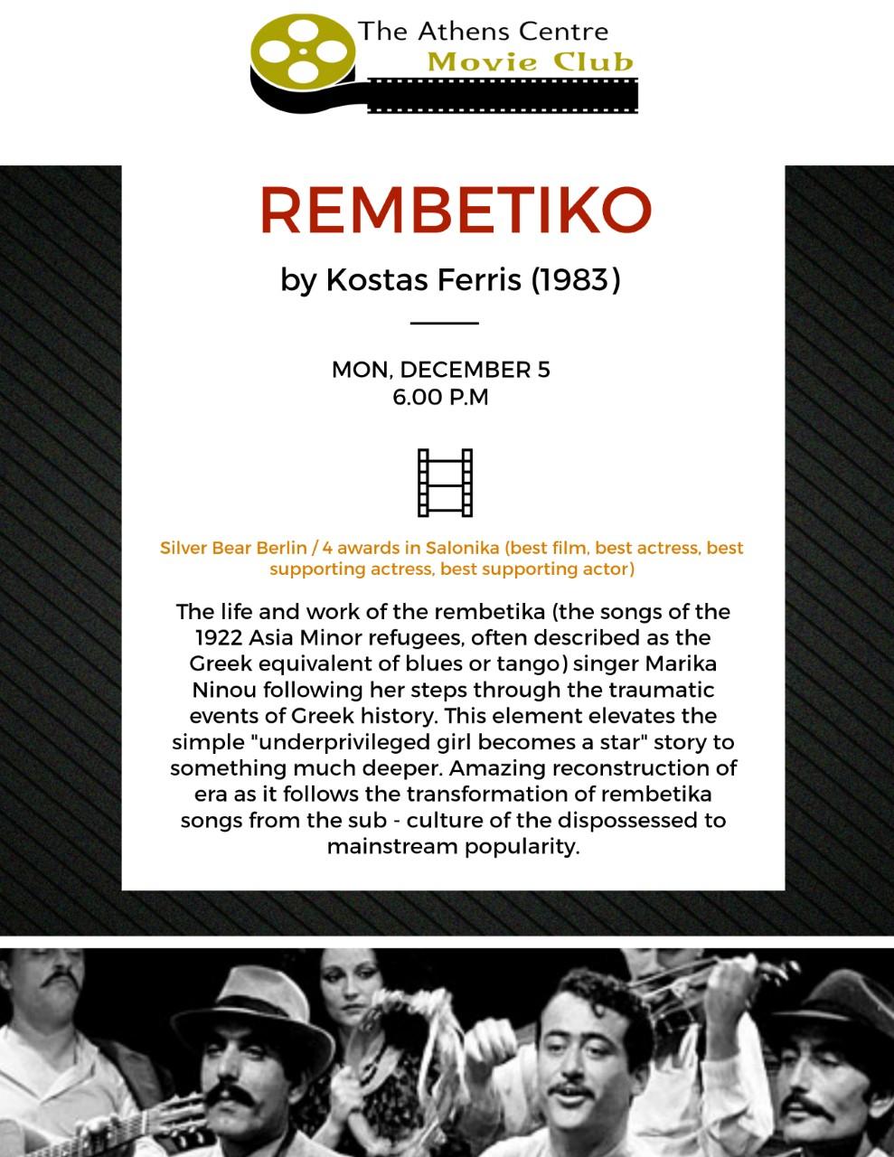 movie_rembetiko